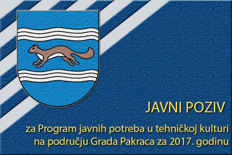 1-javni-poziv-tehnicka-kultura-2017
